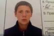 Калушанина, якого 10 січня оголосили в розшук - знайшли мертвим