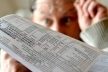 На Прикарпатті підприємство умисно підвищило тариф на тепло для психоневрологічного інтернату