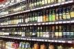 За порушення у сфері реалізації підакцизної продукції прикарпатські підприємці сплатять більше 330 тисяч гривень