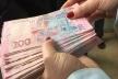 На Прикарпатті жінка перерахувала 60 тисяч гривень шахрайці за посилку з Афганістану