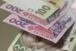 Зросла мінімальна зарплата: міська влада пояснила, чому підвищились тарифи на паркування