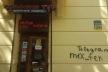 У Франківську на будинках є написи, які рекламують наркотики