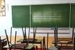 На Прикарпатті можуть закрити 17 шкіл, лікарень і торгових центрів