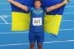 Прикарпатський спортсмен здобув бронзу на чемпіонаті світу