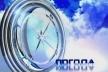 Погода в Івано-Франківську та Івано-Франківській області на неділю, 17 лютого