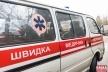 В Івано-Франківську чоловік впав з п'ятого поверху