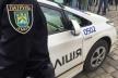 На Івано-Франківщині знайшли тіло зниклого чоловіка