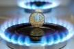 Прикарпатські газовики кажуть, що ціна на газ буде змінюватися щомісяця