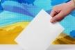 ЦВК опрацювала близько 60% протоколів. Результати виборів