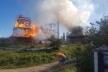У селі Новоселиця на Прикарпатті горить церква (Відео)