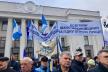 Освітяни та медики з Прикарпаття протестували під стінами ВРУ