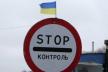 Блокпости та медики: влада Івано-Франківська обмежить в'їзд до міста вже з 2 квітня