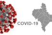 Новий антирекорд: на Прикарпатті зафіксували ще 50 випадків COVID-19
