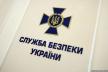 СБУ затримала за систематичні хабарі посадовця Держекоінспекції  Карпатського округу