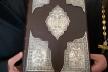 Манявському монастирю подарували Пересопницьке євангеліє (Фото)