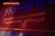 На Франківщину привезли перший в Україні мобільний госпіталь для хворих на Covid-19 (Відео)