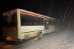 На Прикарпатті автобус насмерть збив пішохода