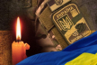 У Франківську від COVID-19 помер військовий