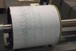 На Прикарпатті зафіксували землетрус