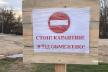 Одне з сіл Прикaрпaття зaкрили нa кaрaнтин