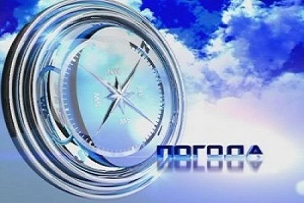 Погода в Івано-Франківську та Івано-Франківської області на вівторок, 16 січня