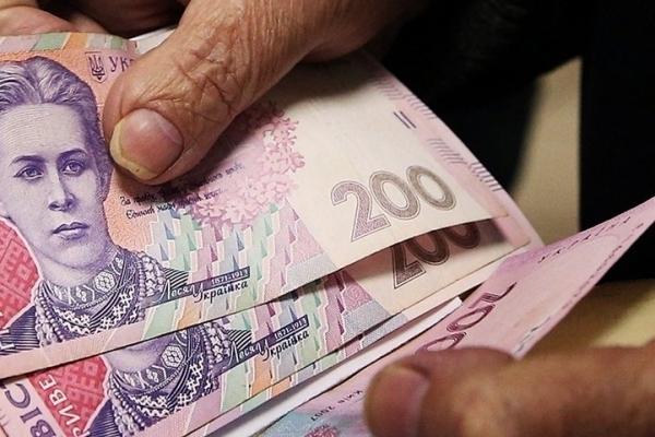 Псевдопрацівник банку видурив в жительки Прикарпаття вісім тисяч гривень