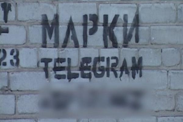 Очільник Франківська обурений, що в місті відкрито торгують наркотиками