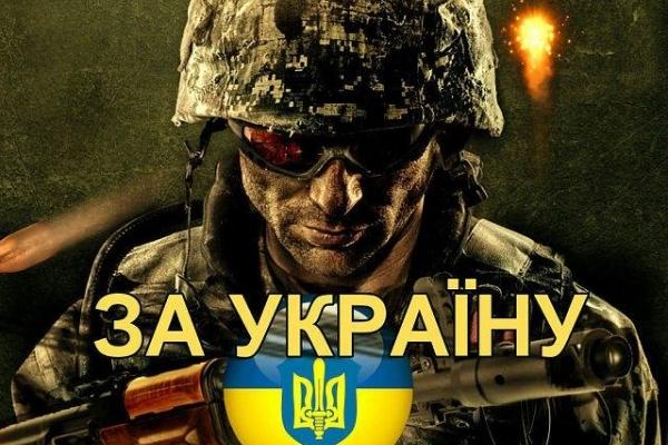 Калуські воїни АТО вимагають припинити переслідування людей, які мітингують у Києві