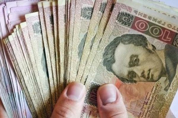 Сім'ї зниклих атовців з Івано-Франківщини отримають матеріальну допомогу
