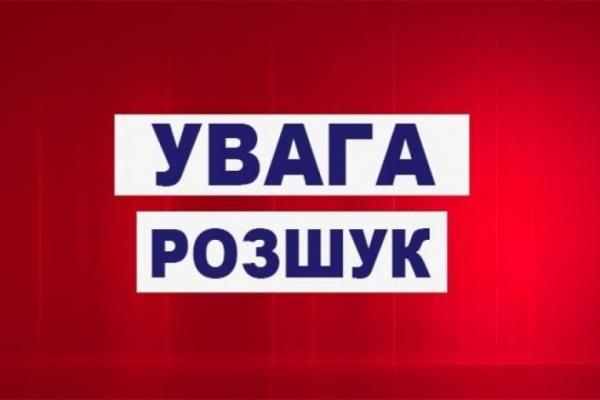 На Рожнятівщині розшукують зниклого чоловіка
