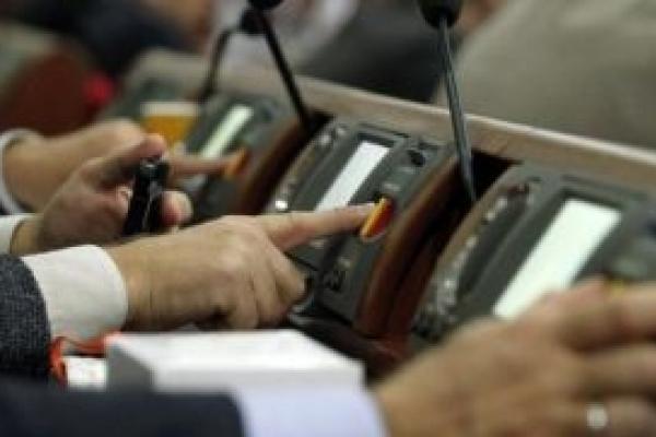 Нардепи від Прикарпаття виявилися скромними під час голосування за підвищення своїх зарплат