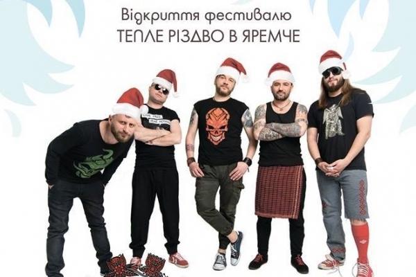 У місті Яремче відбудеться фестиваль «Тепле Різдво»