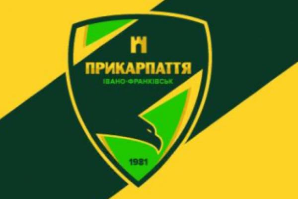 В МФК «Прикарпаття» розповіли про зміни в складі команди
