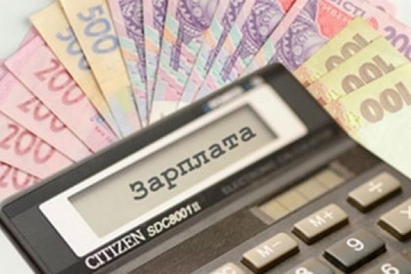 На Прикарпаття зменшився борг із виплати заробітної плати