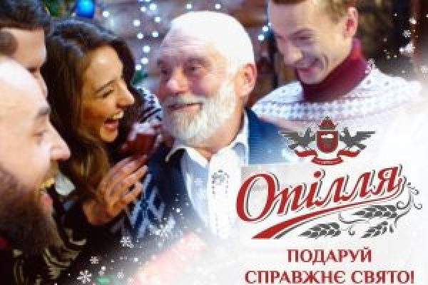 Із Різдвом вітають тернопільські пивовари (Відео)