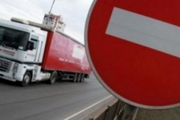 Міська влада пропонує заборонити в'їзд вантажних транспортних засобів у Франківськ