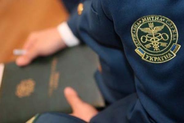 На Прикарпатті надходження митних платежів склали 2,4 мільярди гривень