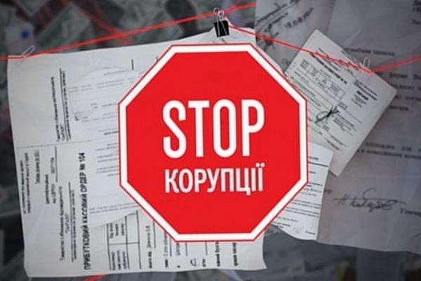 Приховані інтереси. У Франківську презентували базу даних про бізнеси місцевих чиновників та депутатів