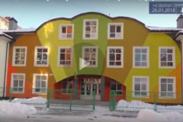 Жителі Крихівців обурені, що через місцеву владу їх діти не потрапили в дитсадок