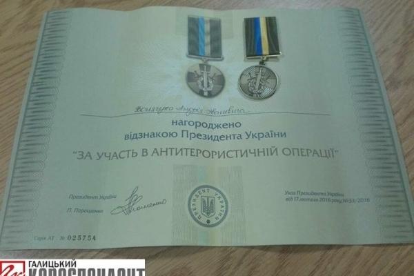 У Коломиї атовці відмовились від нагород Порошенка (Фото)