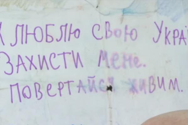 Воїн-десантник розшукав юну прикарпатку, лист якої став для нього оберегом на війні (Відео)