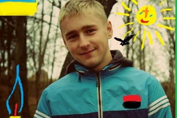 На Донбасі загинув 20-річний військовий з Франківщини