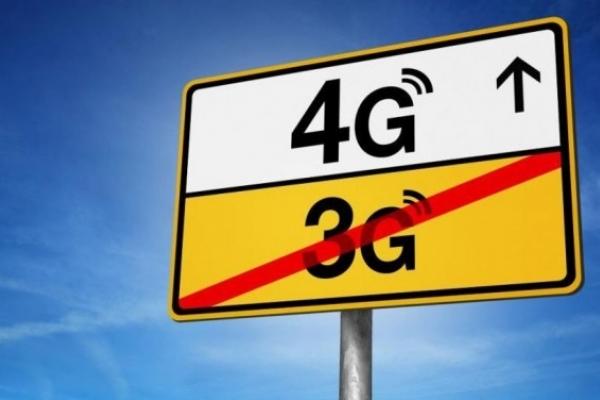 Стало відомо, коли на Прикарпатті з'явиться 4G зв'язок