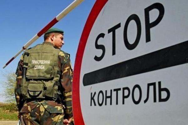 На Прикарпатті викрили злочинців, які збували контрабанду наркотиків