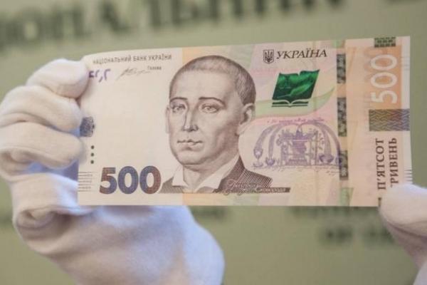 На Прикарпатті добровольці отримуватимуть 500 гривень в місяць з обласного бюджету