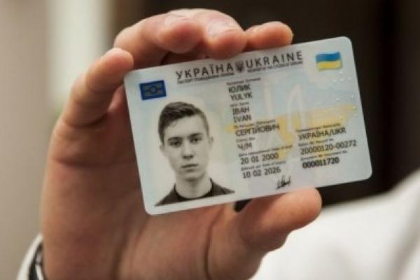Франківський ЦНАП оформив вже більше тисячі ID-карток