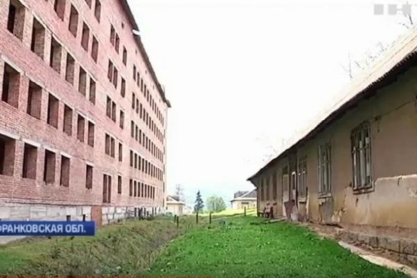 На Прикарпатті 40 років не можуть добудувати лікарню (Відео)
