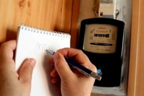 Прикарпатцям пропонують по-новому оплачувати рахунки за електроенергію