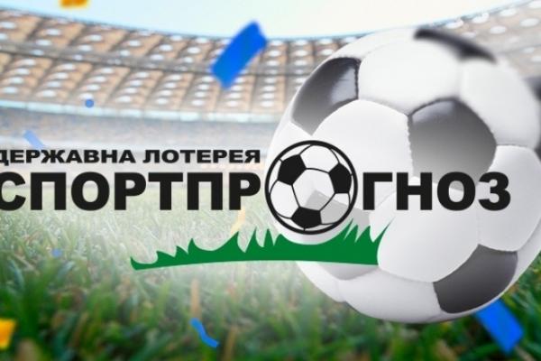 Мешканець Прикарпаття виграв у лотерею 500 000 гривень