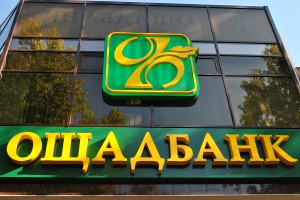 «Ощадбанк» хоче орендувати майже гектар землі у центрі Франківська